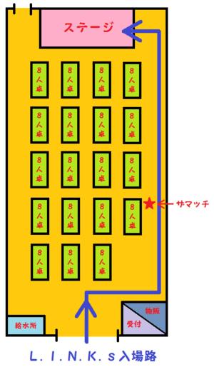 Kaijou02